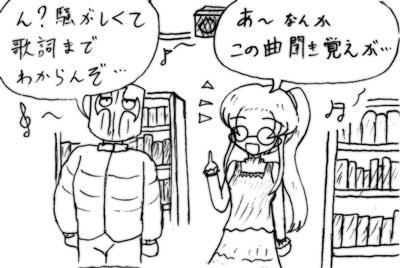 070108_sakura_1.jpg