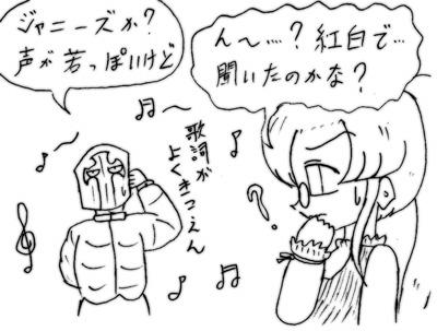 070108_sakura_2.jpg