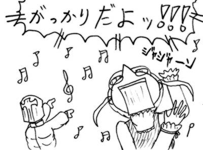 070108_sakura_3.jpg