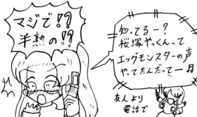 070108_sakura_4.jpg