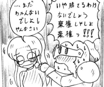 070109_zanpai_1.jpg