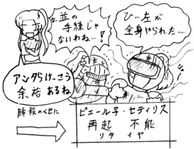070109_zanpai_3.jpg