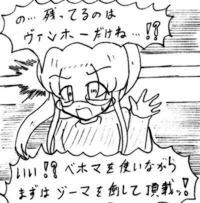 070109_zanpai_4.jpg