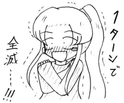 070109_zanpai_6.jpg