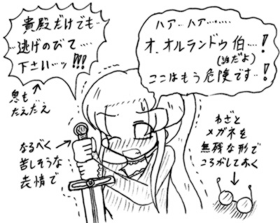 070111_ken_2.jpg