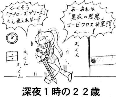 070111_ken_3.jpg