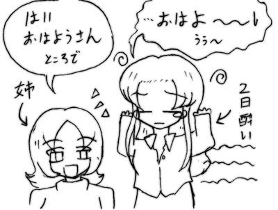 070111_ken_4.jpg