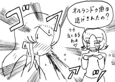 070111_ken_5.jpg