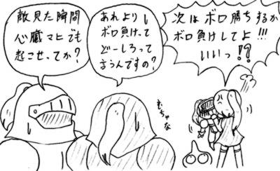 070111_neta_5.jpg