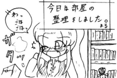 070112_soji_1.jpg