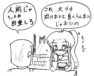 070113_mega_6.jpg