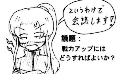 070114_kaigi_1.jpg