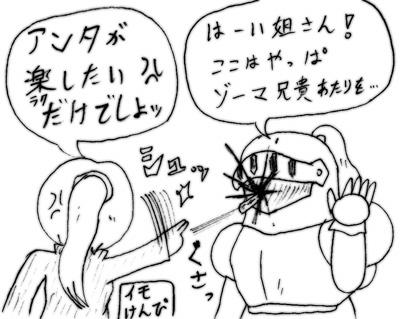 070114_kaigi_2.jpg