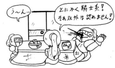 070114_kaigi_3.jpg