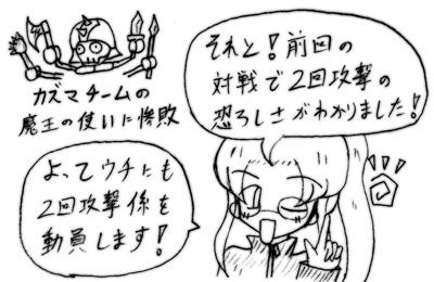 070114_kaigi_4.jpg