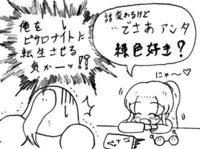 070114_kaigi_5.jpg