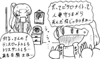 070115_kishi_2.jpg