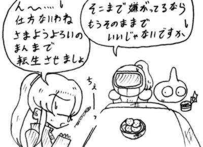 070115_kishi_4.jpg