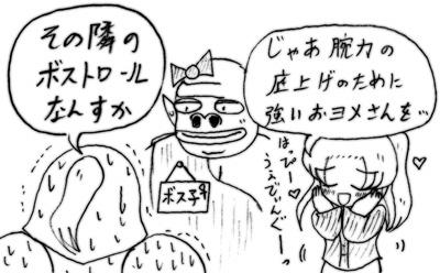 070115_kishi_5.jpg