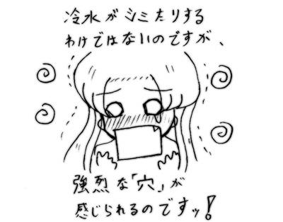 070116_haisha_2.jpg