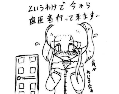 070116_haisha_3.jpg