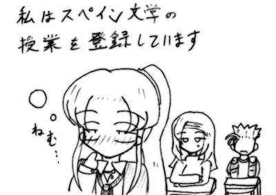 070117_munyo_1.jpg