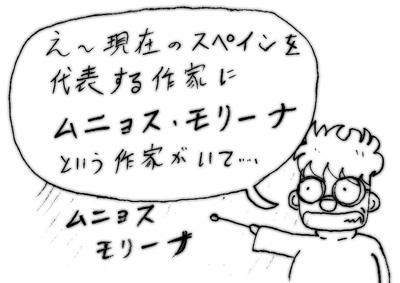 070117_munyo_2.jpg