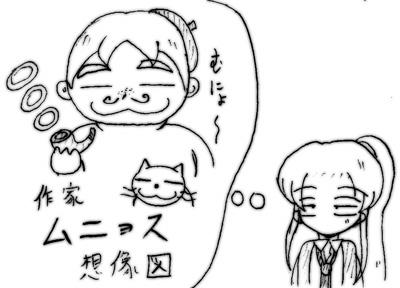 070117_munyo_3.jpg