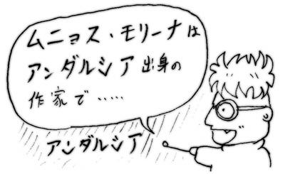 070117_munyo_4.jpg