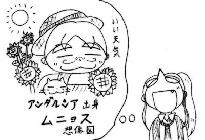 070117_munyo_5.jpg