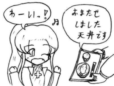070119_don_2.jpg
