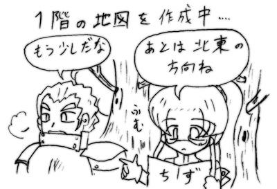070122_kabuto_1.jpg