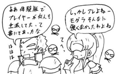 070122_kabuto_2.jpg