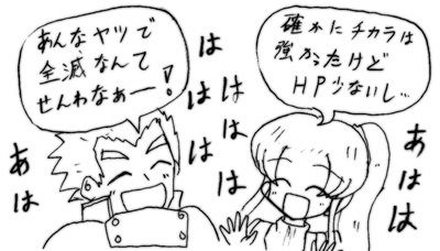 070122_kabuto_3.jpg