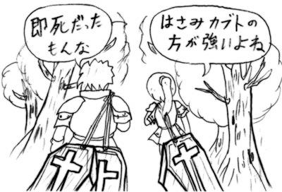 070122_kabuto_4.jpg