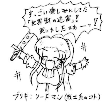 070122_sekai_1.jpg