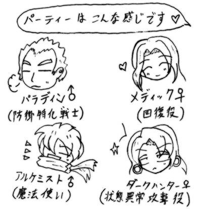 070122_sekai_2.jpg