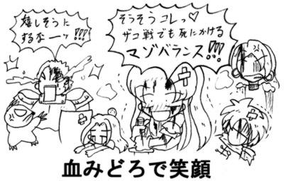 070122_sekai_3.jpg