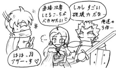 070123_aruke_2.jpg
