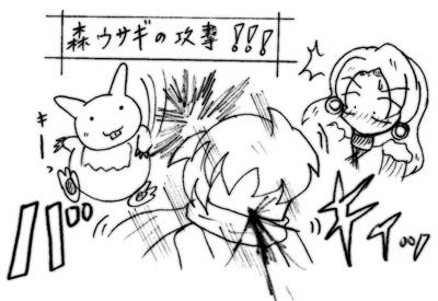 070123_aruke_3.jpg
