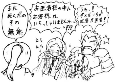 070123_aruke_4.jpg