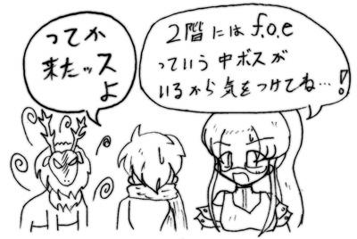 070123_sika_1.jpg
