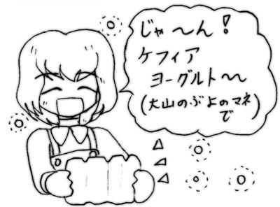 070124_yoguru_1.jpg