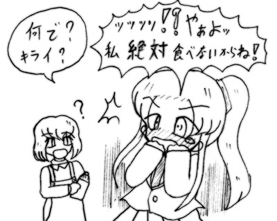 070124_yoguru_3.jpg