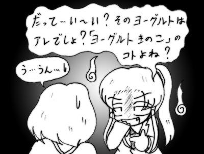 070124_yoguru_4.jpg