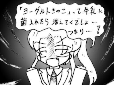 070124_yoguru_5.jpg