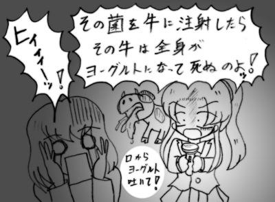 070124_yoguru_6.jpg