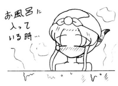 070127_furo_1.jpg