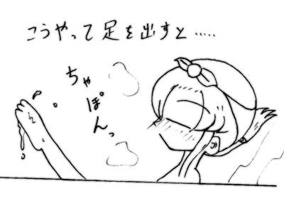 070127_furo_2.jpg