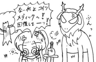 070128_sekai_1.jpg
